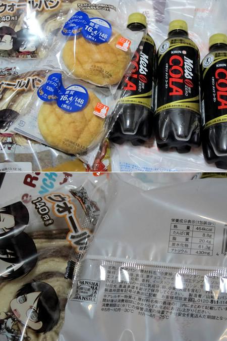 131215_uchiwa04.jpg