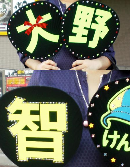 131223_arashi02.jpg