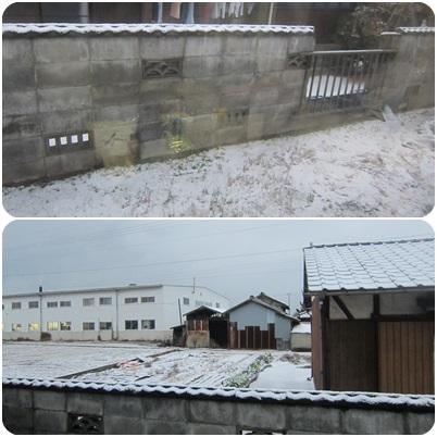 1228-snow.jpg