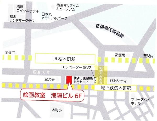 横浜市民ギャラリー絵画教室 2013 平成25年 地図