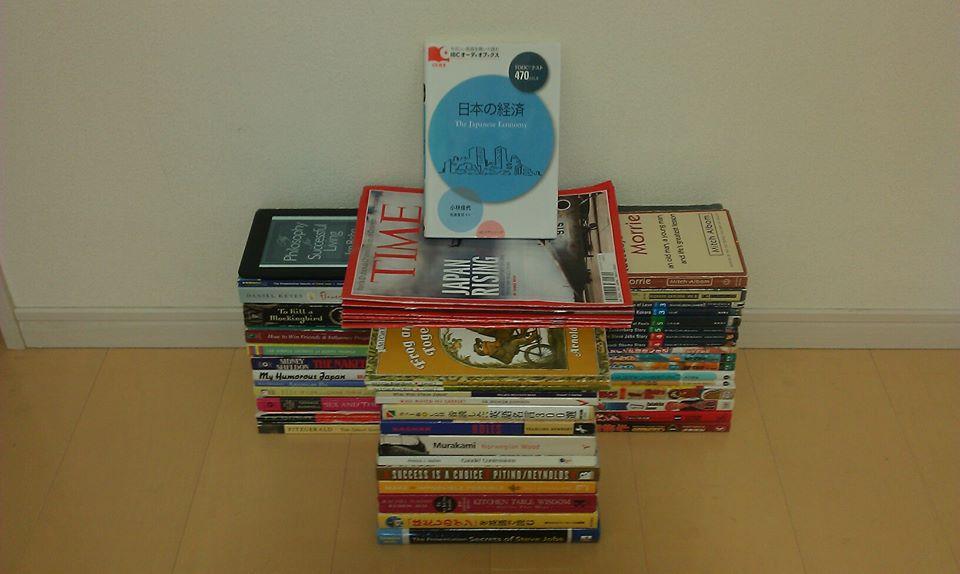 read50books_45.jpg
