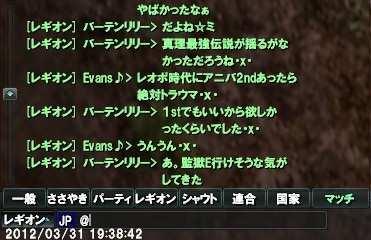 パンダ会談6
