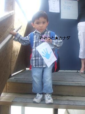 1stdayofschool2.jpg