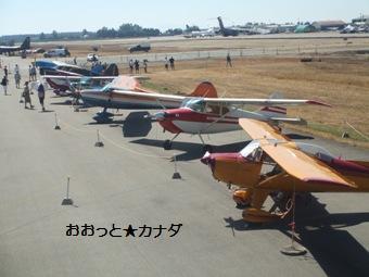 AAIRSHOW2010-7.jpg