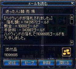 ScreenShot1024_072524876.jpg
