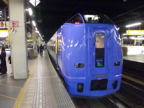 20141101_スーパー宗谷3号