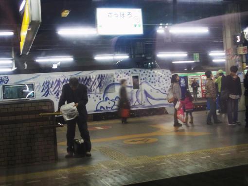 20141101_札幌駅