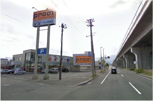 プロノ発寒店
