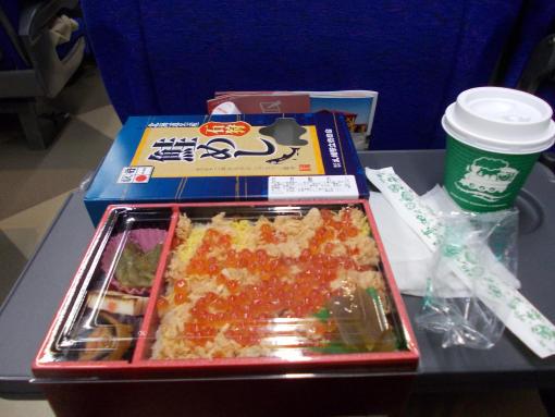 20141210_札幌駅鮭めし