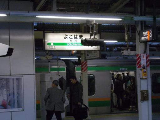20141206_横須賀線で鎌倉へ