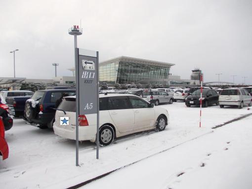20141206_空港に車を預ける