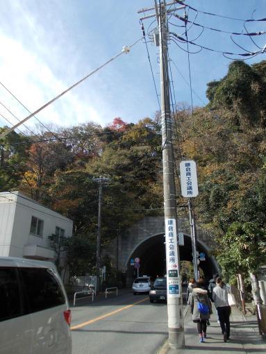20141207_鎌倉市役所から銭洗い弁天へ