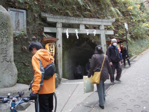 20141207_銭洗弁財天入口