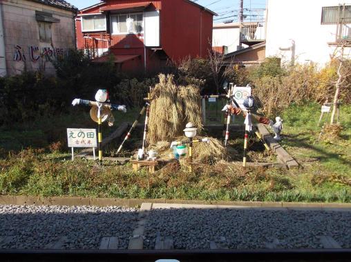 20141208_えの田