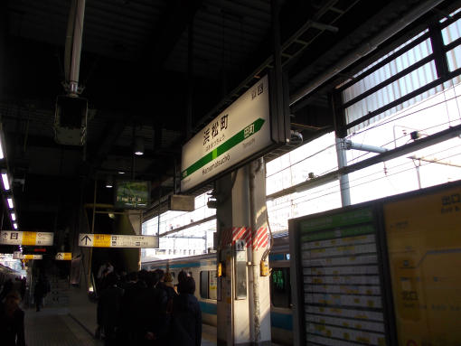 20141208_浜松町駅