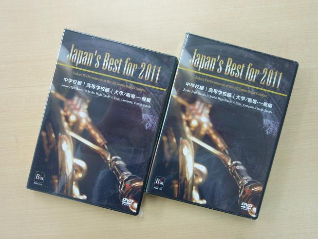 Japan's Best for 2011 初回限定BOX