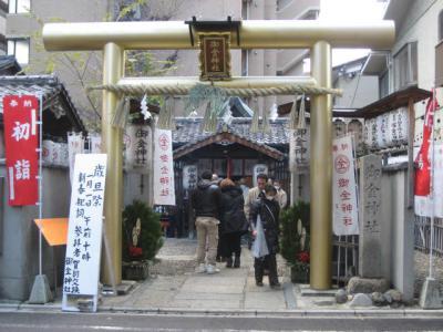 120102御金神社