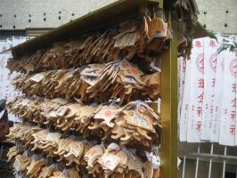 120102御金神社・絵馬