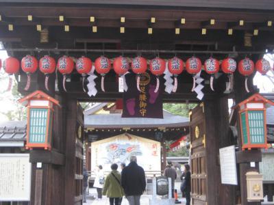 120103護王神社