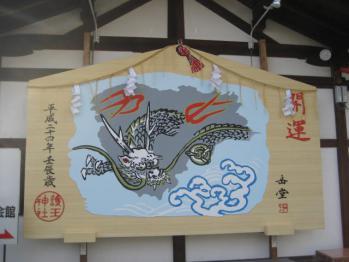 120203節分祭・護王神社①