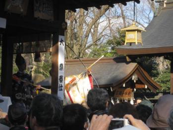120203節分祭・護王神社⑤