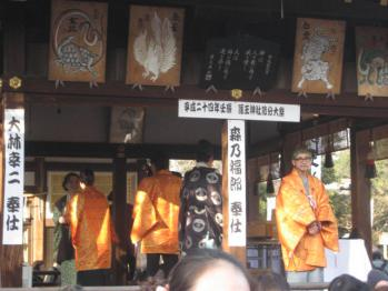 120203節分祭・護王神社⑥