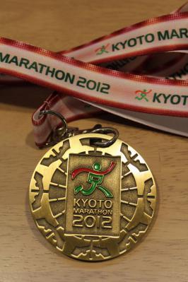 120311京都マラソン2012完走メダル①