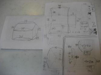 121216自転車かごバッグ設計図