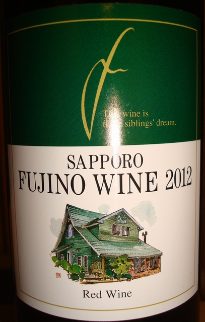 Sapporo Fujino Wine Red Wine 2012