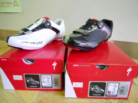 specialized shoe 005