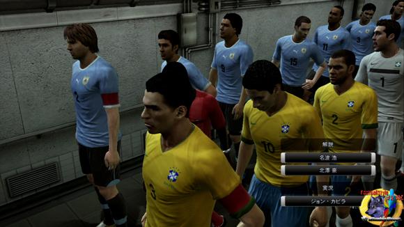 ブラジル12-13の2