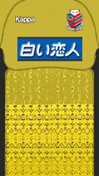 コンサドーレ札幌2012GK1