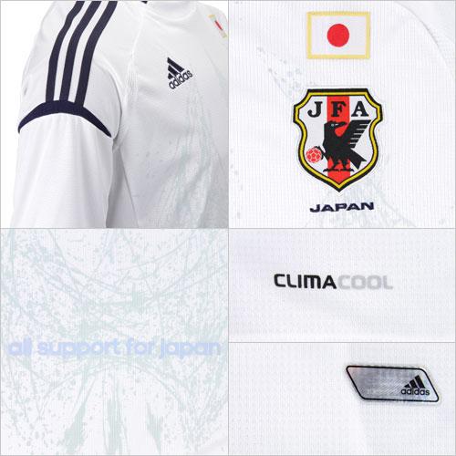 日本アウェイ2