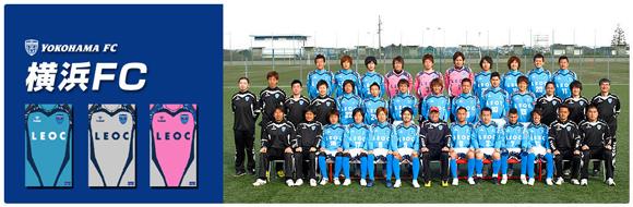 横浜FC2012OP
