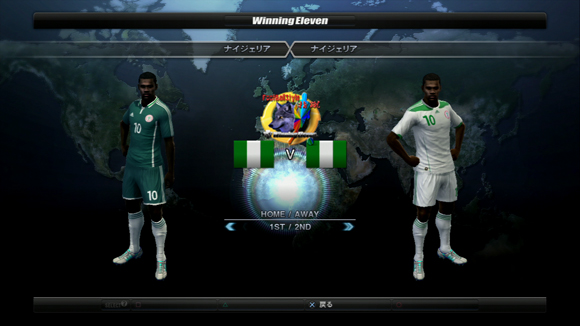 ナイジェリア20120306