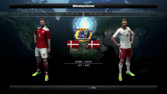 デンマーク20120306
