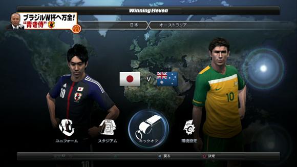 日本Vオーストラリア
