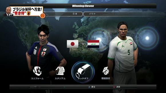 日本Vイラク