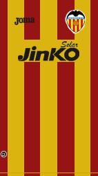 バレンシア12-13H