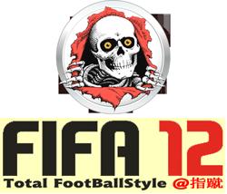 FIFA12OPUB2.png