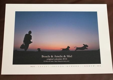 2014_calendar_A4F