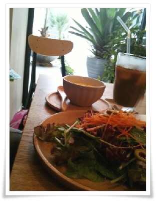 salad0903