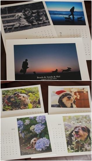 page_calendar2014_A4