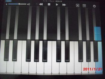 FingerPiano for iPad