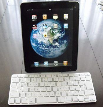 iPad Keyboard Dock ISO