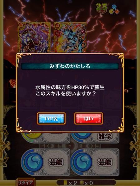 20141022183140dd2.jpg