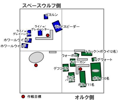 101016_04_depfig.jpg