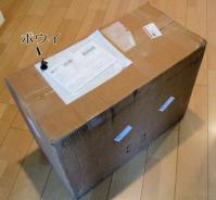 package2.jpg
