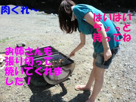CIMG0535.jpg