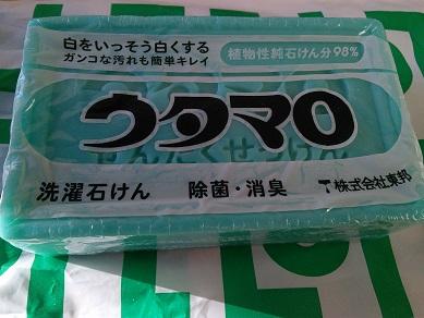 tawashi3.jpg